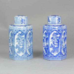 Ca 1950-1970 PROC Period Chinese Porcelain Vases